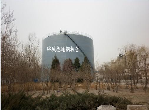 北京2万粉煤灰钢板库1座