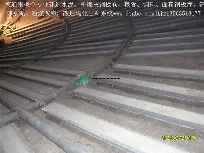 钢板库均化出料系统