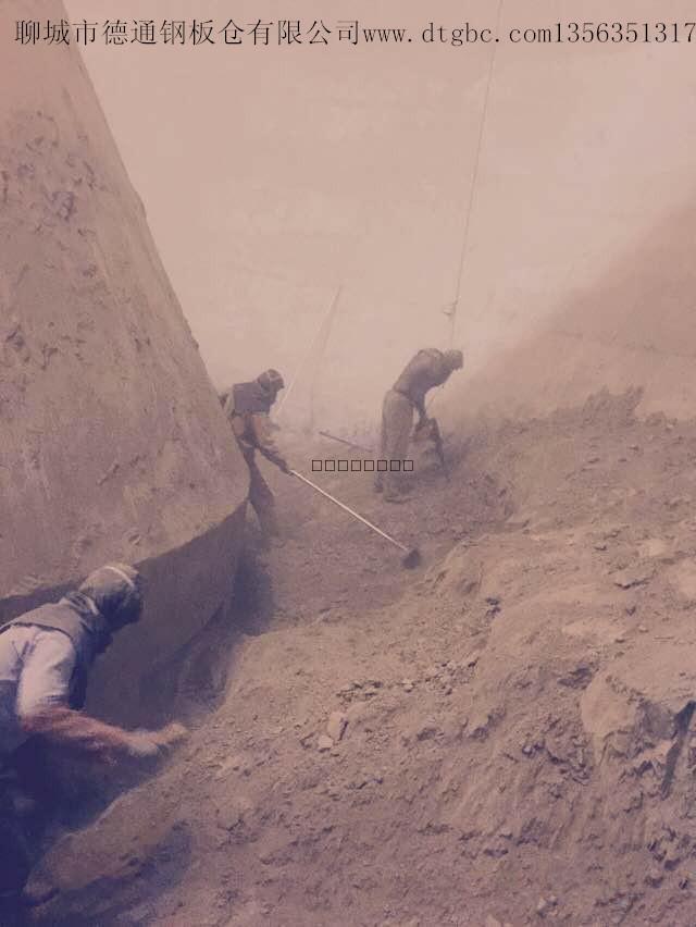 人工清理水泥库防护及要求